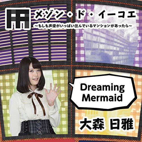 【整形疑惑もアリ?】声優・大森日雅の代表キャラやかわいい歌声を徹底検証