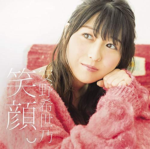 声優・安野希世乃はしゃべくりにも出演!笑顔がかわいい画像を大放出
