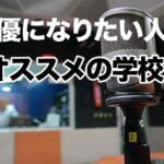 声優・山岡ゆりはトランペットで金賞に!代表キャラや結婚相手を紹介