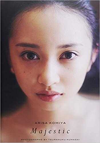 声優・小宮有紗のTwitterにある変顔や代表アニメ作品を紹介