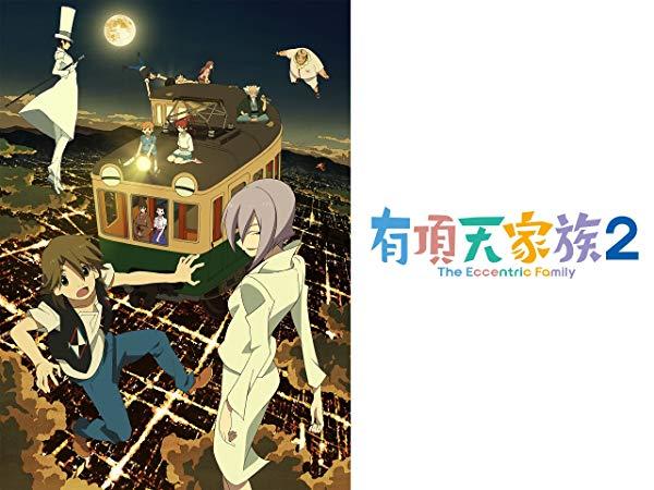 【聖地巡礼四十六弾】徳島県のアニメ聖地10選を紹介!