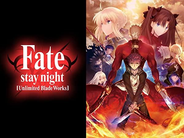 Fate アニメ聖地
