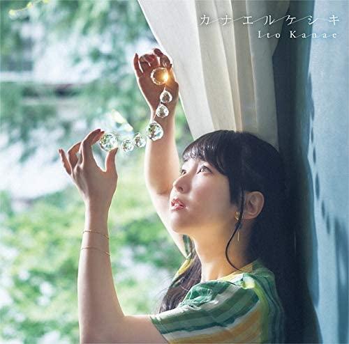 声優・伊藤かな恵のデビュー前から現在まで!代表アニメ作品も徹底紹介